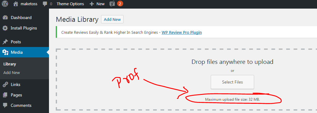file upload size increase in website